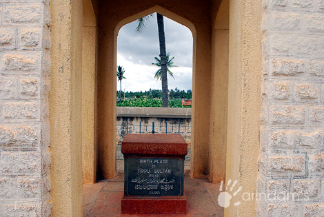 Tipu Sultan was born in here in 1750, near Devanahalli Fort, Karnataka.