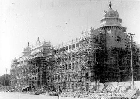 Vidhana Soudha The Legislative House State Karnataka Bangalore